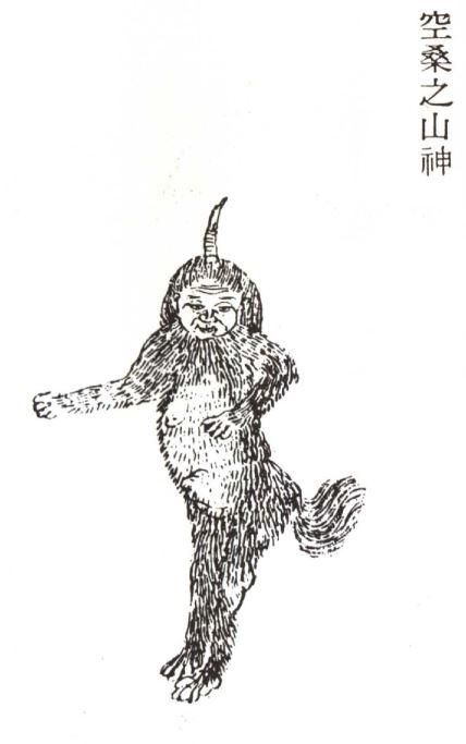 人面载觡神插图
