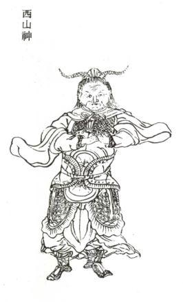 人身羊角神插图