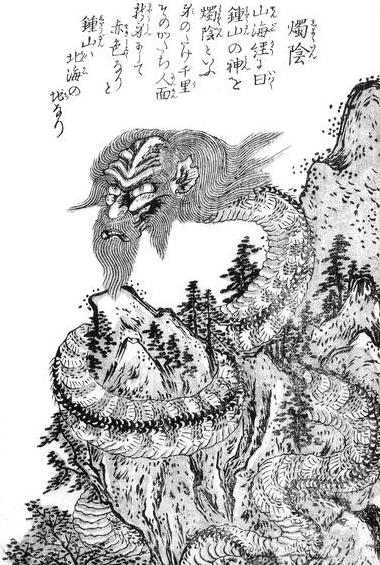 烛阴插图(4)