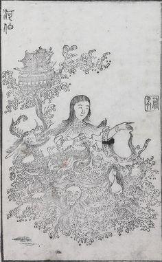 河伯(冯夷)插图6
