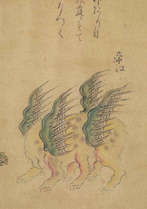 帝江插图(2)