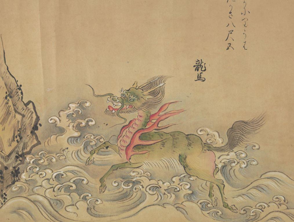 龙马插图(2)