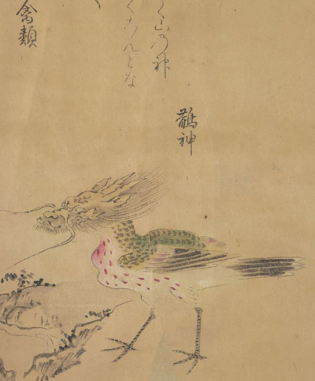 鸟身龙首神(鹊神)插图(1)