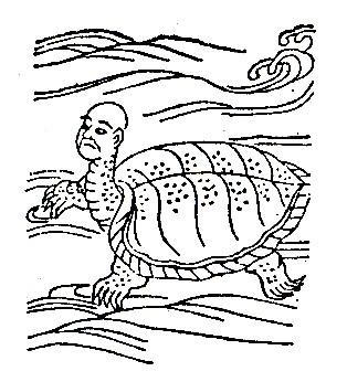 海和尚(在子)插图3
