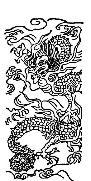 蛟龙插图(1)