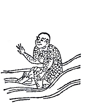水虎插图(2)