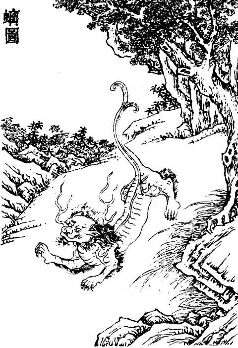 螭虎插图1