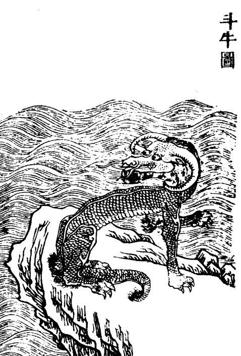 斗牛插图(1)