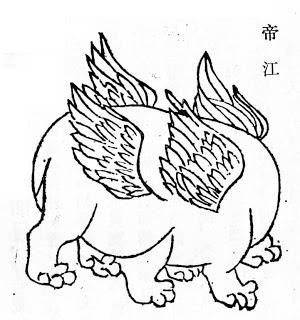 帝江插图(1)