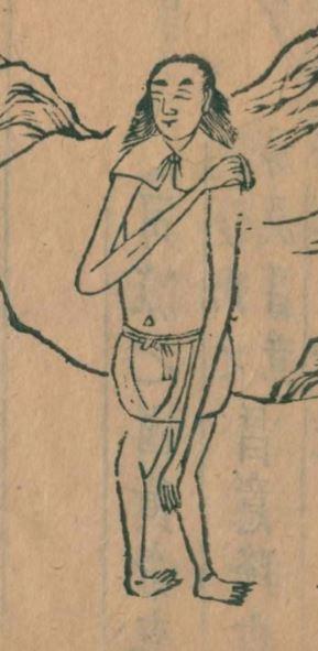 赣巨人插图1