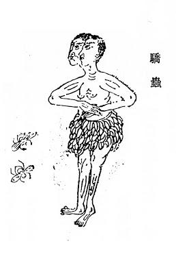骄虫插图(1)