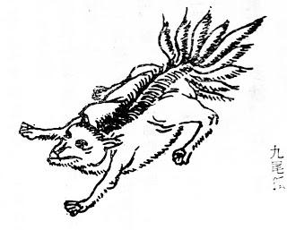 九尾狐插图3