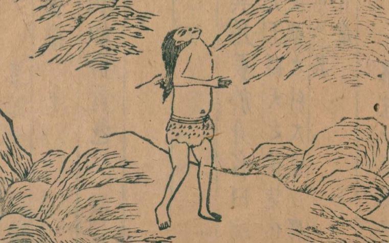 据比之尸插图(1)