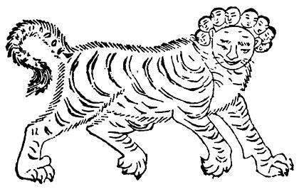 开明兽插图(3)