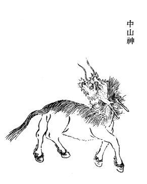 马身龙首神插图1