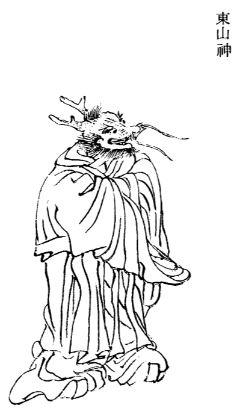 人身龙首神插图