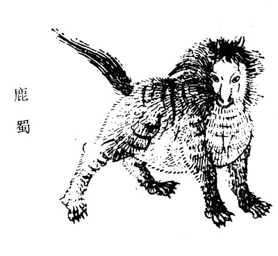 鹿蜀插图(2)