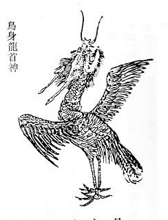 鸟身龙首神(鹊神)插图(3)