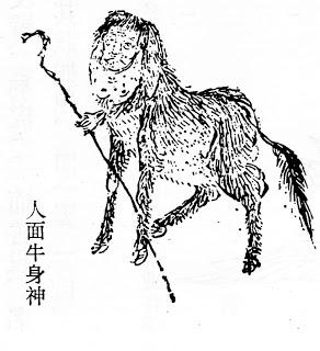 飞兽之神插图