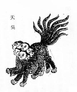 天吴插图(1)