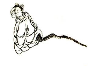 延维(委蛇)插图