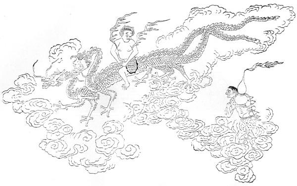 祝融插图(2)