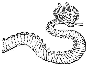 烛阴插图(1)