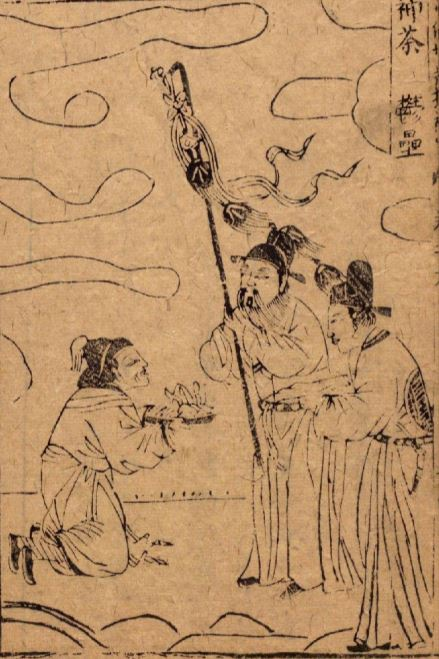 神荼郁垒插图