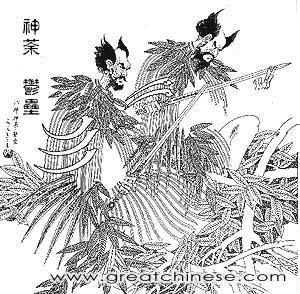 神荼郁垒插图(2)