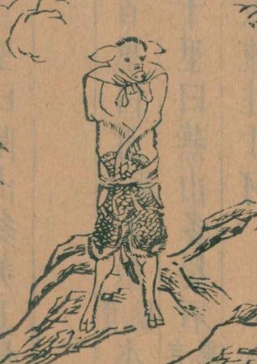 北山经山神插图3