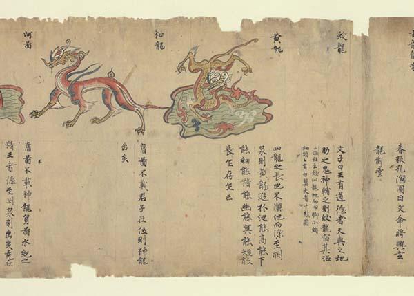 黄龙插图(1)