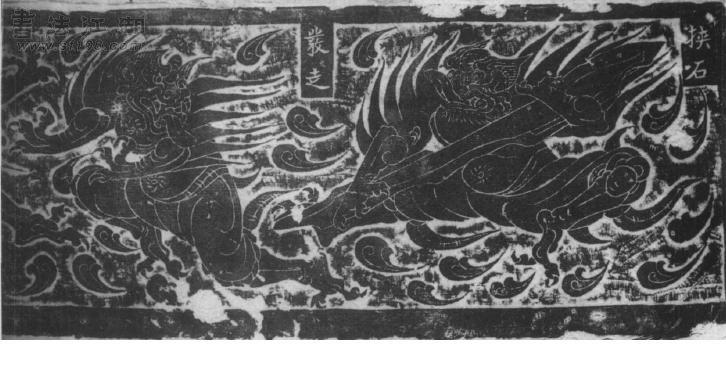 畏兽插图(4)