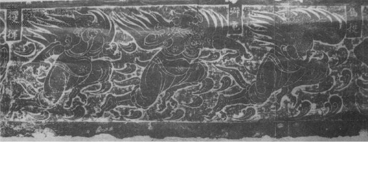 畏兽插图(5)