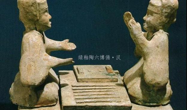 """中华上下""""赌""""(五)千年及赌神的诞生插图"""