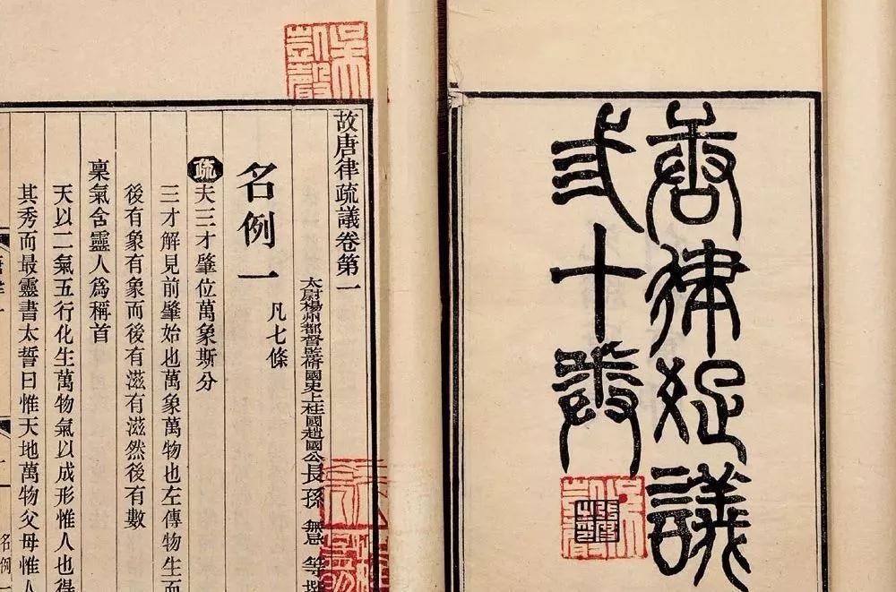 """中华上下""""赌""""(五)千年及赌神的诞生插图(3)"""
